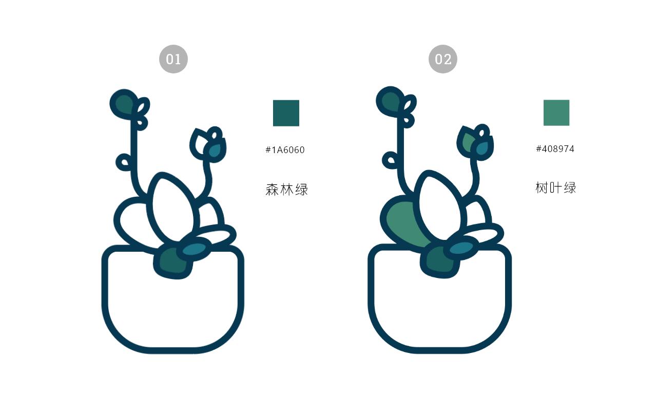 绘制一枚多肉植物扁平风线体插画 教程-第12张