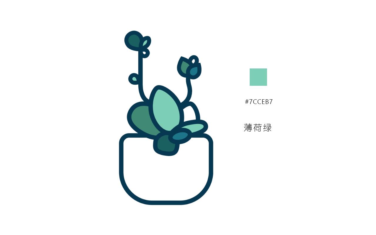 绘制一枚多肉植物扁平风线体插画 教程-第13张