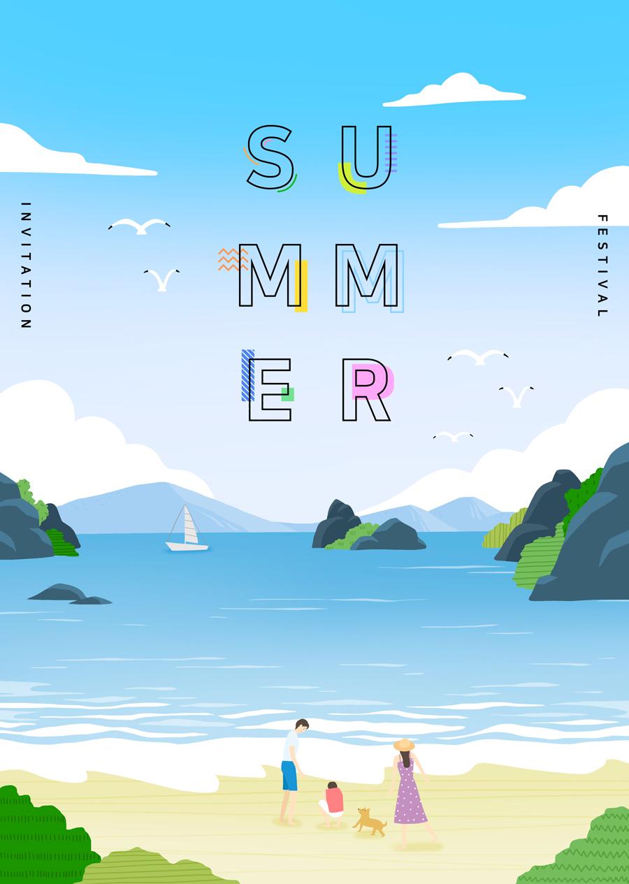 唯美夏季风景插画海报PSD素材 资源-第2张
