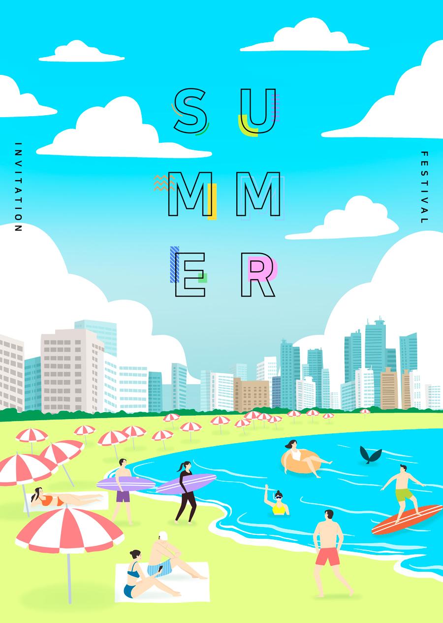 唯美夏季风景插画海报PSD素材 资源-第3张