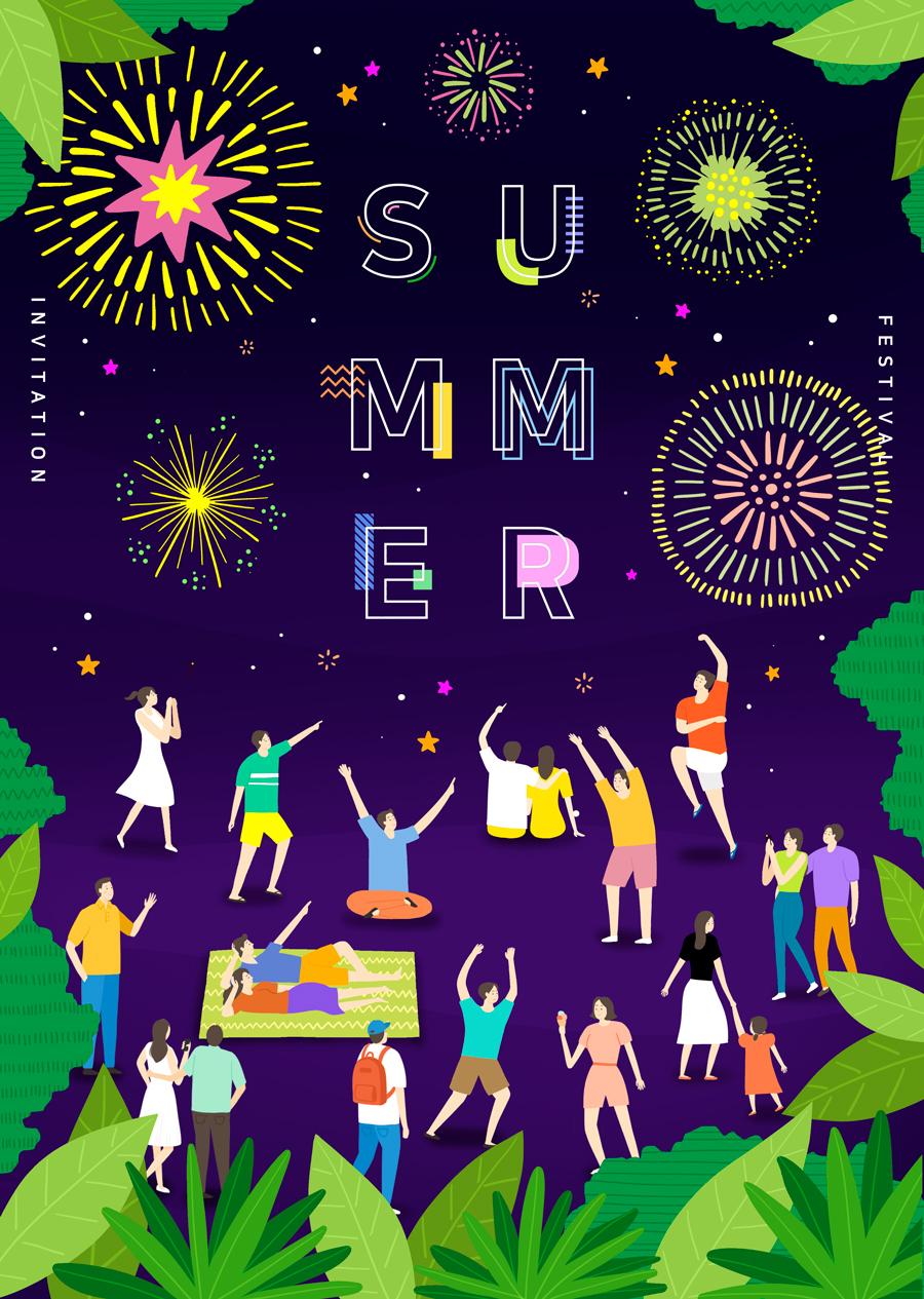 唯美夏季风景插画海报PSD素材 资源-第7张