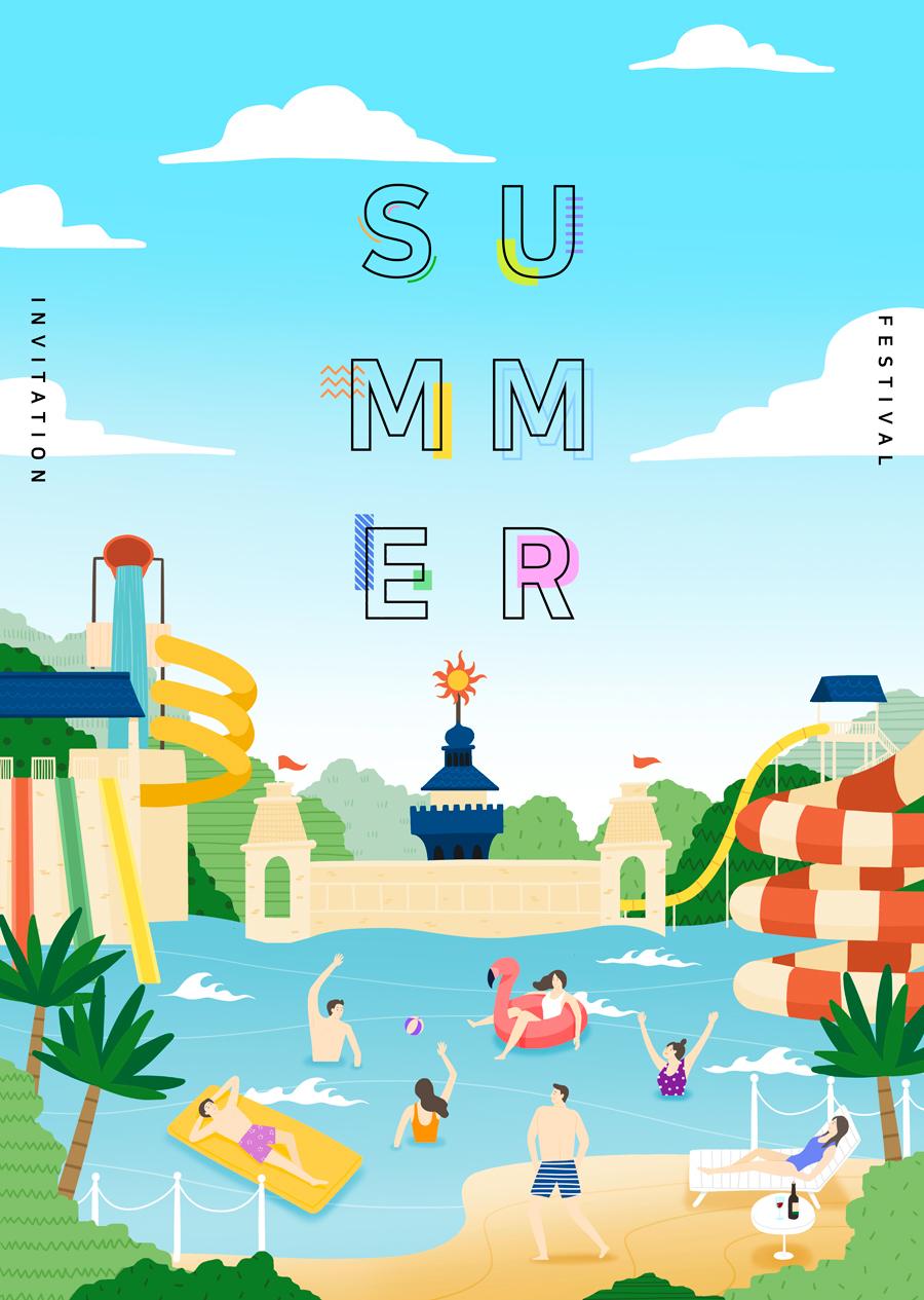 唯美夏季风景插画海报PSD素材 资源-第9张