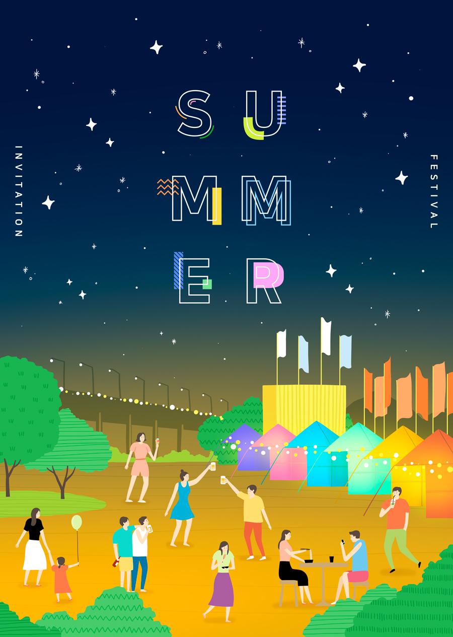 唯美夏季风景插画海报PSD素材 资源-第10张