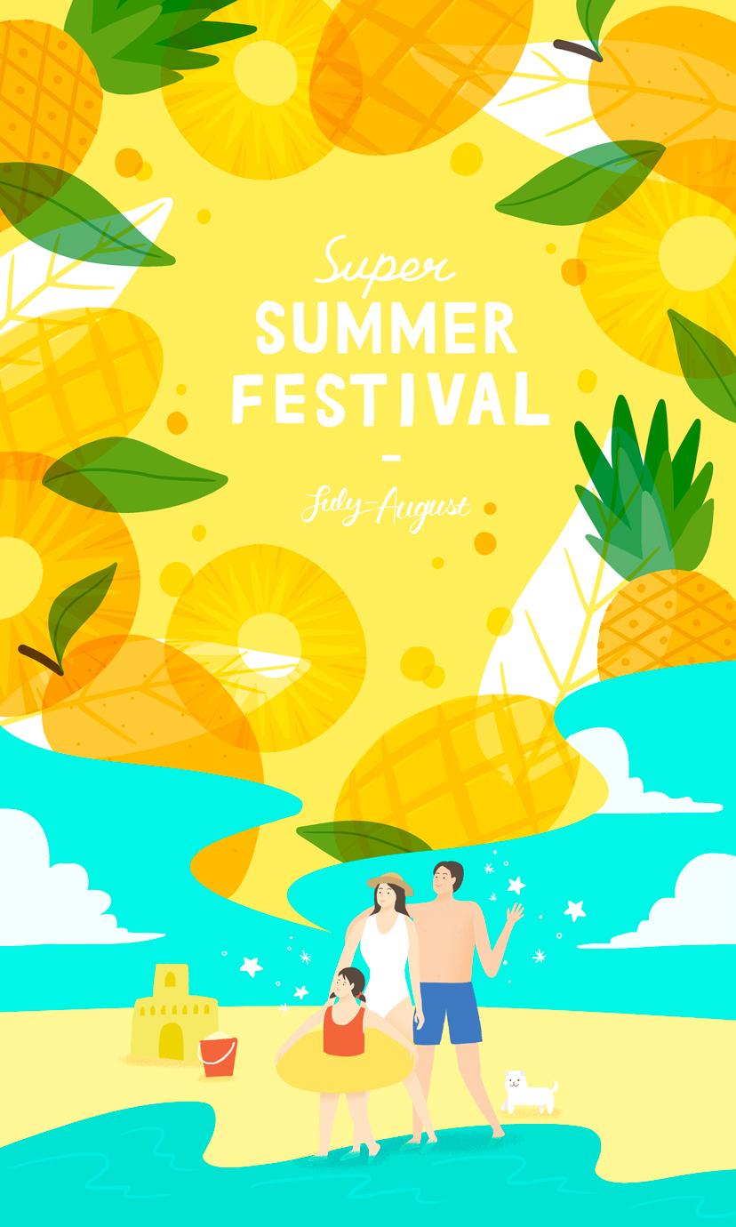 唯美夏季风景插画海报PSD素材 资源-第13张