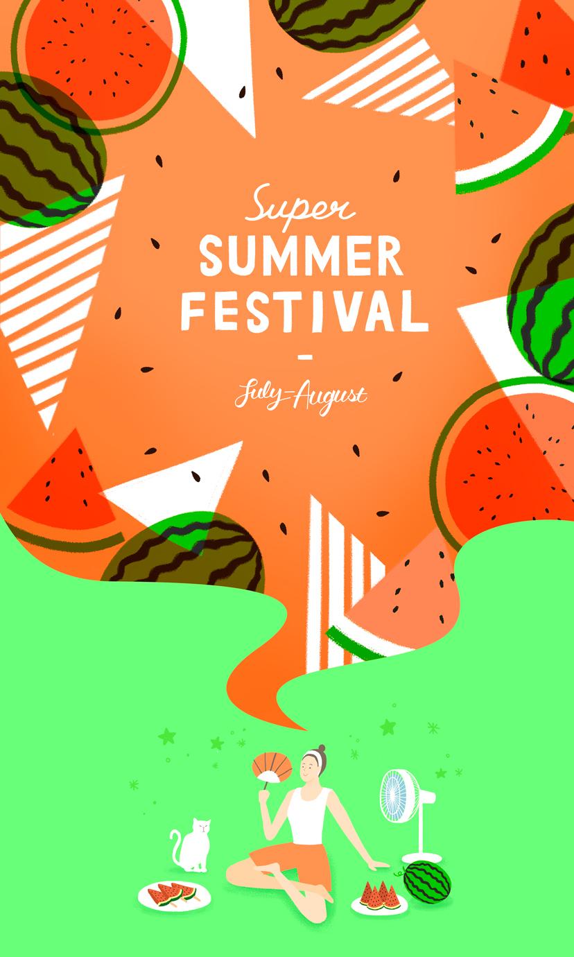 唯美夏季风景插画海报PSD素材 资源-第16张