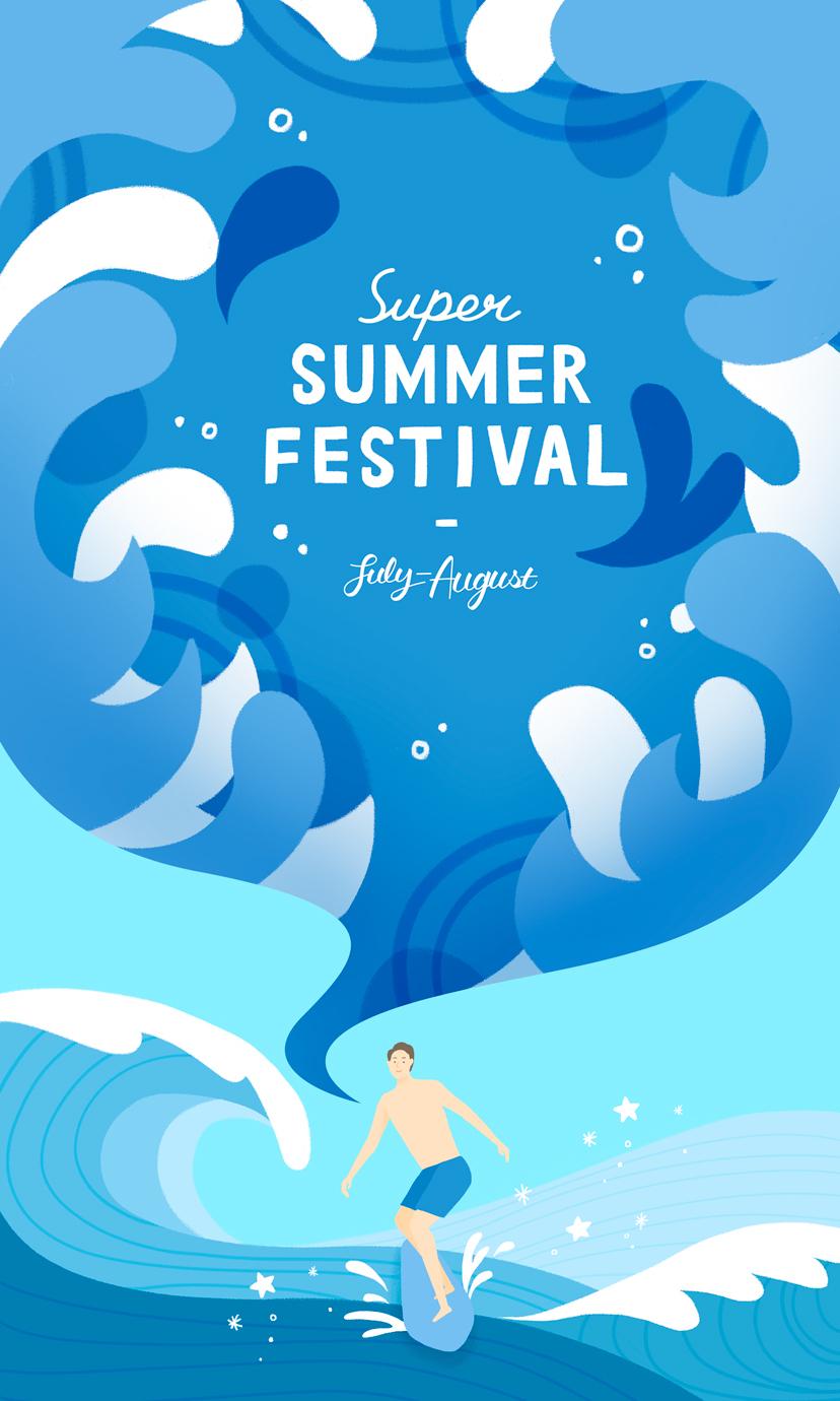唯美夏季风景插画海报PSD素材 资源-第17张