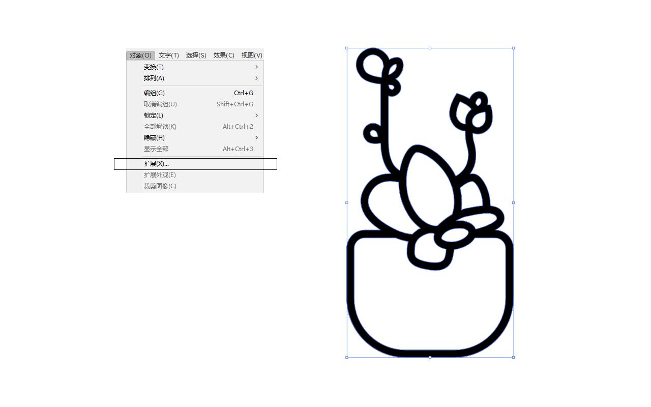 绘制一枚多肉植物扁平风线体插画 教程-第8张