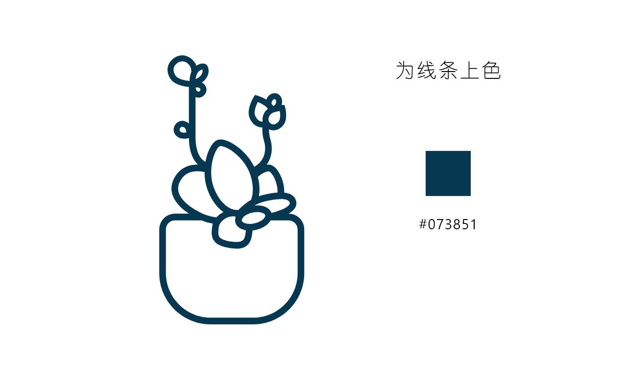 绘制一枚多肉植物扁平风线体插画 教程-第9张