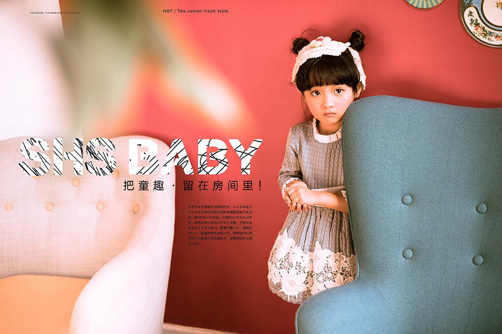 儿童摄影海报相册PSD素材 模板-第10张