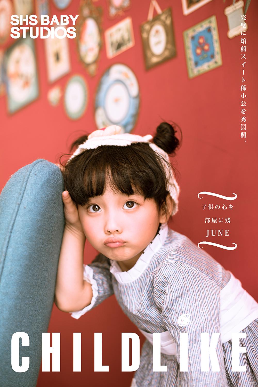 儿童摄影海报相册PSD素材 模板-第11张