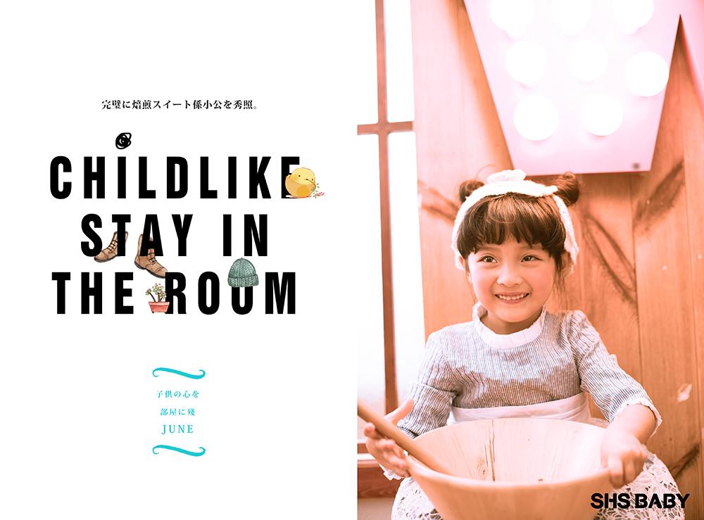 儿童摄影海报相册PSD素材 模板-第12张