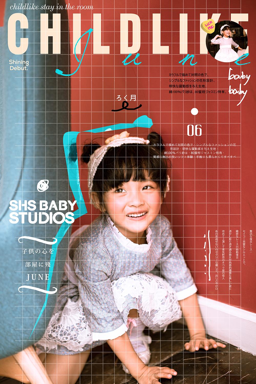 儿童摄影海报相册PSD素材 模板-第15张