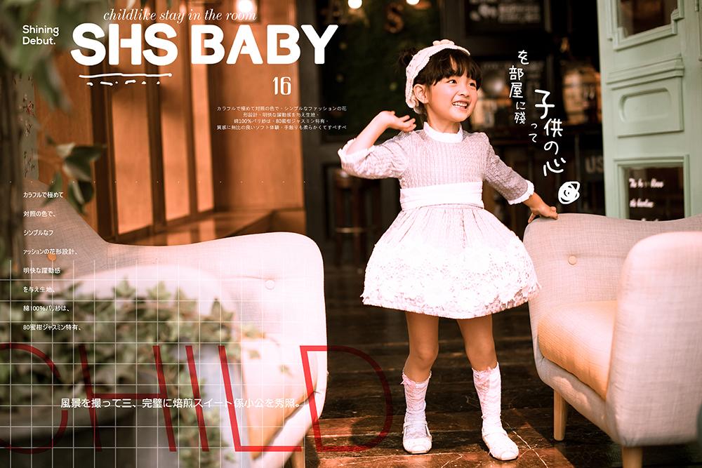 儿童摄影海报相册PSD素材 模板-第17张