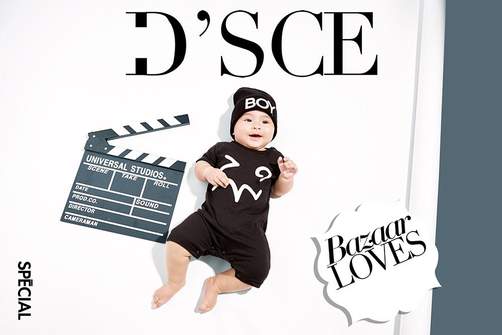 儿童摄影海报相册PSD素材 模板-第22张