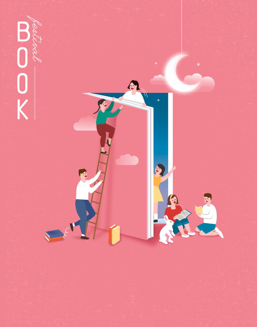 7款卡通手绘书籍阅读2.5D郊游玩耍场景插图插画背景AI设计素材 插画-第1张