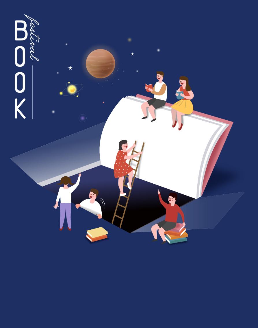 7款卡通手绘书籍阅读2.5D郊游玩耍场景插图插画背景AI设计素材 插画-第2张