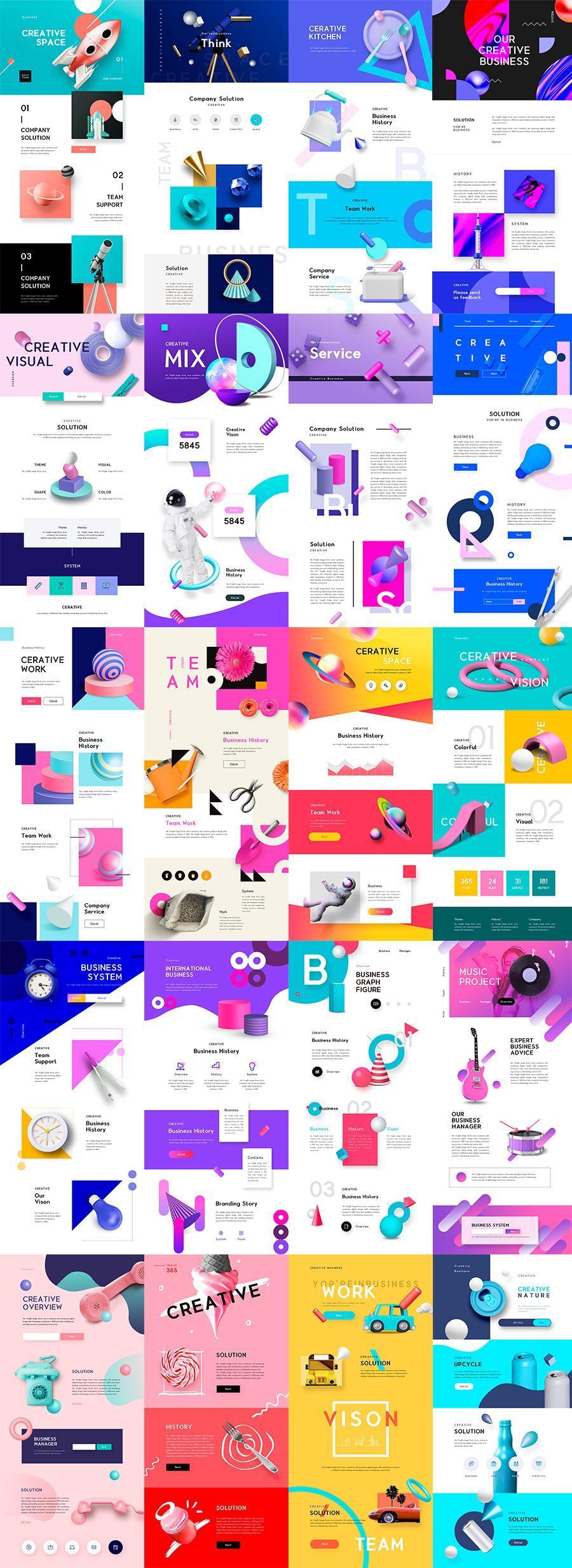 20款几何图形网页渐变元素海报PSD素材 元素-第1张