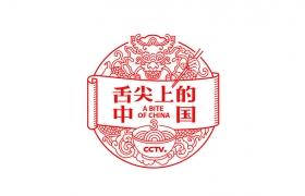 《舌尖上的中国》第三季品牌主视觉