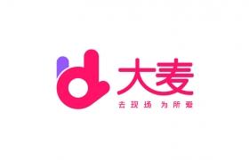 大麦网新logo