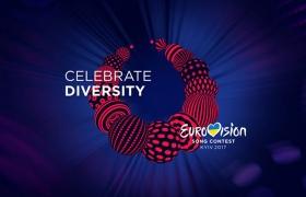 2017年欧洲歌唱大赛视觉形象设计