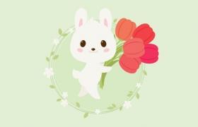 手把手教你用Ai绘制拿着郁金香的可爱兔子
