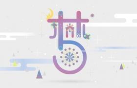 2015网易游戏发布会字体