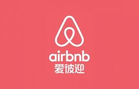 """为迎合中国市场Airbnb起了个中文名字叫""""爱彼迎"""""""