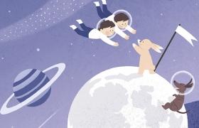 儿童梦想宇宙手绘背景插画PSD素材