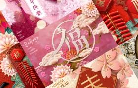 15款狗年春节矢量背景素材(二)
