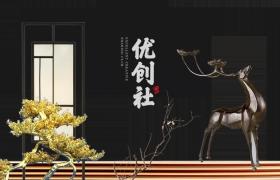 新中式地产报广(四)