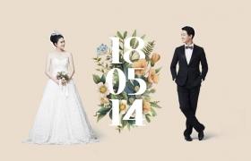 婚庆婚礼PSD分层海报