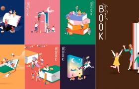 7款卡通手绘书籍阅读2.5D郊游玩耍场景插图插画背景AI设计素材