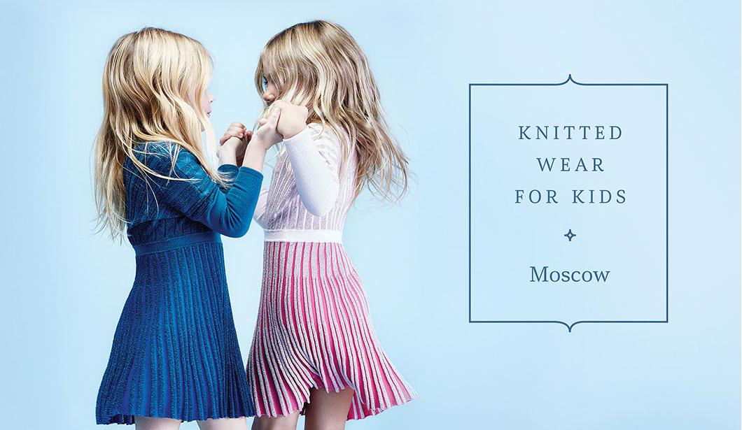 Jacote儿童时装针织店品牌设计