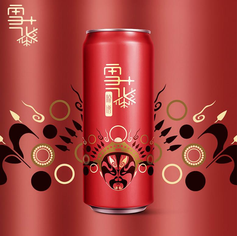 雪花啤酒更换新包装3.png