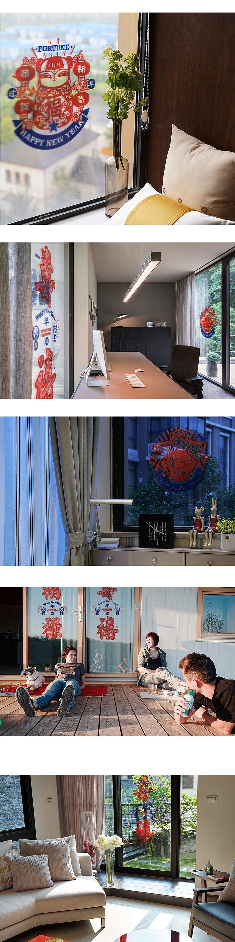新春洋气窗花+立体纸雕台历